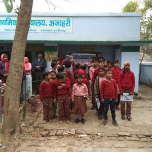 Ajahari Govenment school councelling